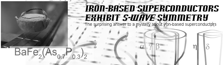 Iron-based Superconductors Exhibit S-wave Symmetry