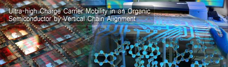 Ultra-high Charge Carrier Mobility in an Organic Semiconductor by Vertical Chain Alignment