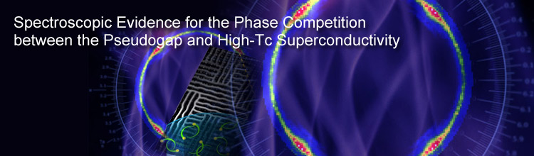 Spectroscopic Evidence for the Phase Competition between the Pseudogap and High-Tc Superconductivity