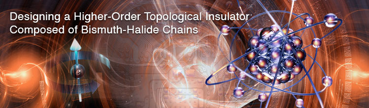 Designing a Higher-Order Topological Insulator Composed of Bismuth-Halide Chains