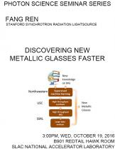 Discovering New Metallic Glasses Faster